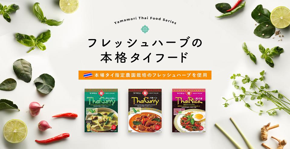 thai_food